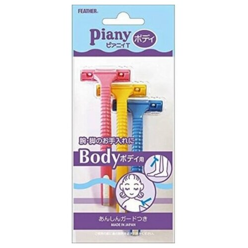 Feather Piany for Body Бритвенный станок упаковка из 3 шт.
