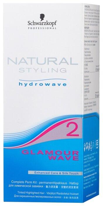 NATURAL STYLING Комплект для химической завивки Glamour 2 для окрашенных, осветленных и пористых волос