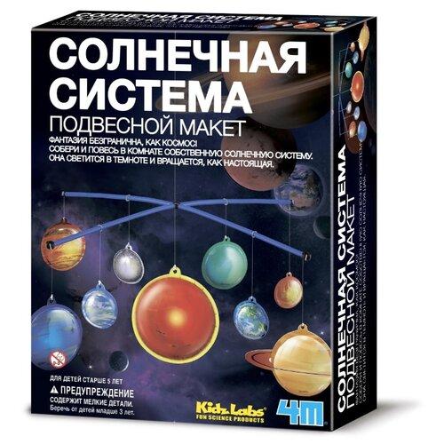 Купить Набор 4M Солнечная система. Подвесной макет, Наборы для исследований