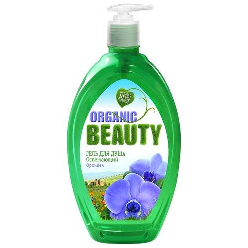 Гель для душа Organic Beauty Освежающий Орхидея, 1 л