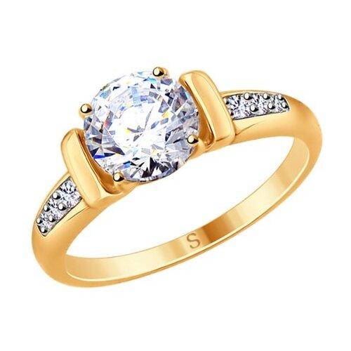 SOKOLOV Кольцо из золочёного серебра с фианитами 93010783, размер 18