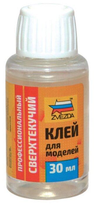 Клей для сборных моделей ZVEZDA Сверхтекучий КЛ-02 30 мл