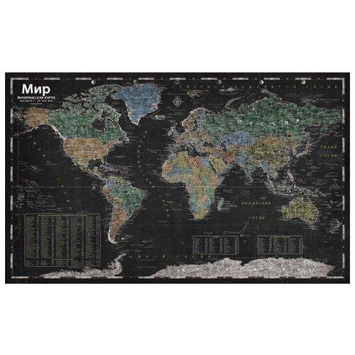 Геоцентр Карта Мира политическая, меловая (МИР МЕЛ26АГТ)