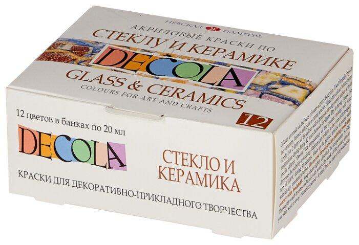 Краски Невская палитра Decola по стеклу и керамике 4041114 12 цв. (20 мл.)