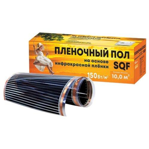 Инфракрасная пленка НИЦ Энерджи сервис SQF-150-3,0 - 3м2 - 150Вт/м2 пленка