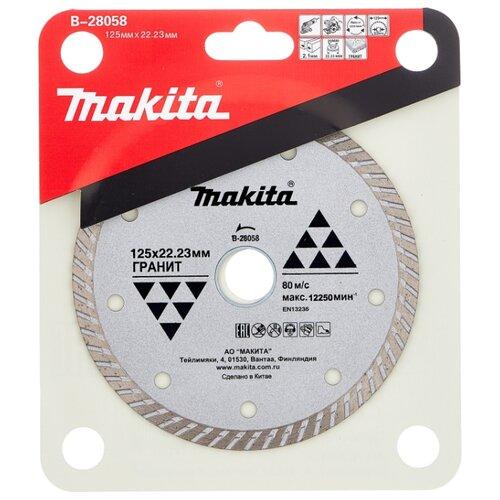 Диск алмазный отрезной 125x22.23 Makita B-28058 1 шт. алмазный диск makita 150х22 2мм economy b 28101