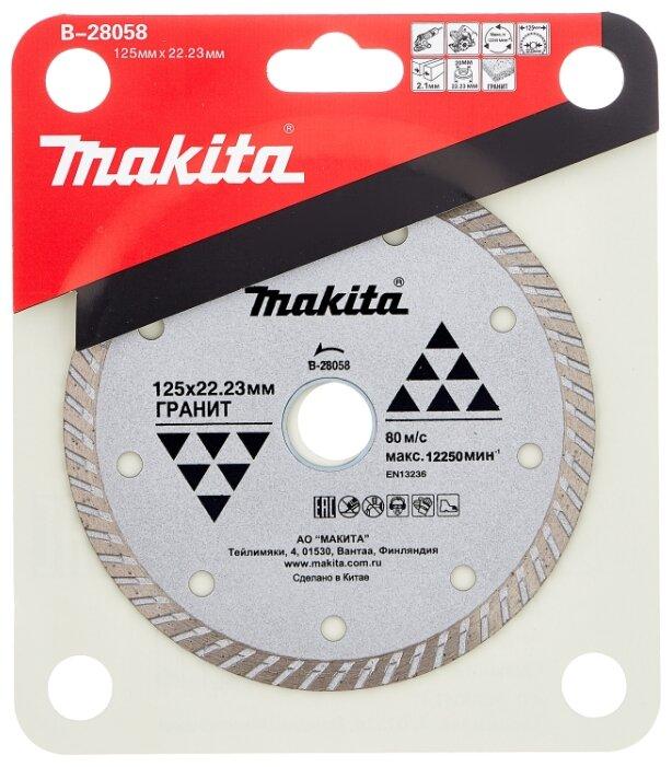Диск алмазный отрезной 125x22.23 Makita B-28058