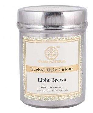Хна Khadi Natural светло коричневая