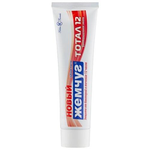 Зубная паста Новый Жемчуг Тотал 12 Восстановление эмали, гвоздика и корица, 100 мл