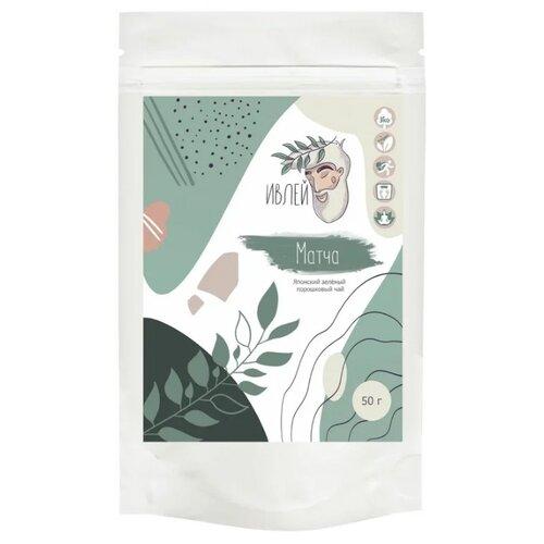 Чай зеленый Ивлей Матча, 50 г чай зеленый матча латте 40 г