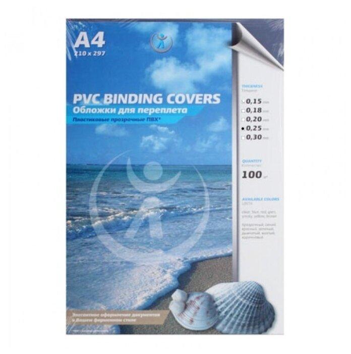 Купить Обложечный лист А4 ПВХ прозрачный 0,25 мм, бесцветный, глянцевый, 100 листов по низкой цене с доставкой из Яндекс.Маркета