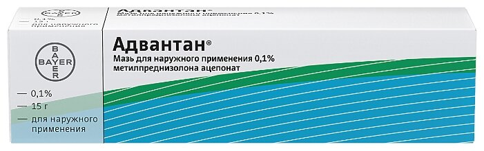 Адвантан мазь 0,1% 15г №1