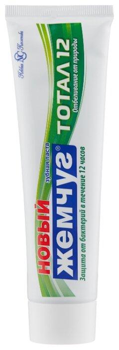 Зубная паста Новый Жемчуг Тотал 12 Отбеливание