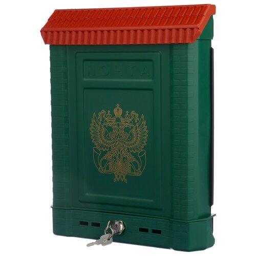 Почтовый ящик Цикл Премиум 6026-00 390х280 мм, зеленый