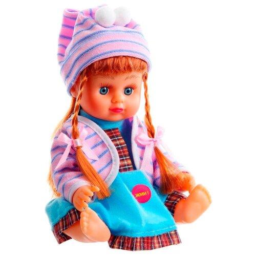 Купить Интерактивная кукла Play Smart Алина с косичками, 22 см, 5070, Куклы и пупсы
