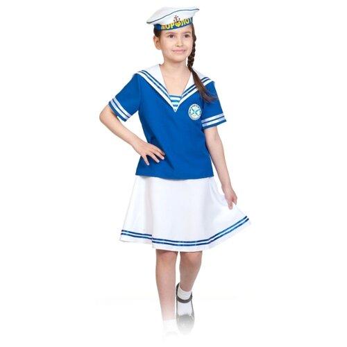 Купить Костюм КарнавалOFF Воины победы Морячка (5036), белый/синий, размер 140-146, Карнавальные костюмы