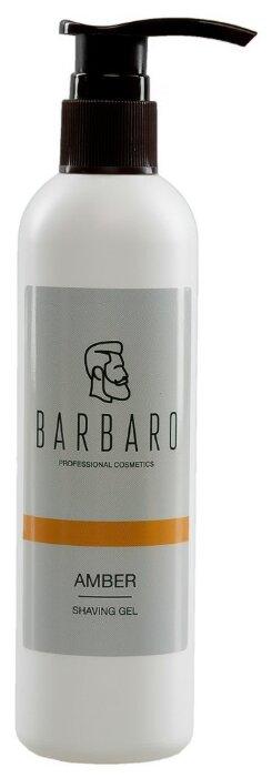 Гель для бритья Amber Barbaro