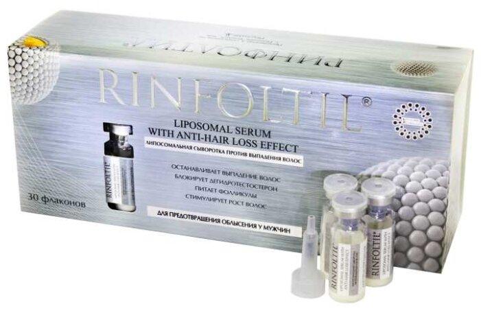 Rinfoltil Липосомальная сыворотка против выпадения волос Для предотвращения облысения у мужчин