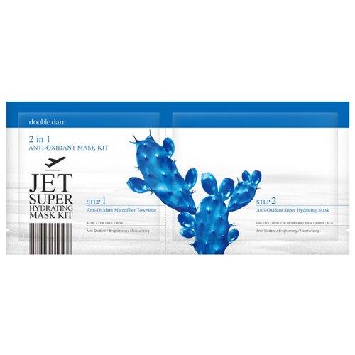 Купить Double Dare Jet двухкомпонентный комплекс масок с антиоксидантами Очищение и Увлажнение, 43 г