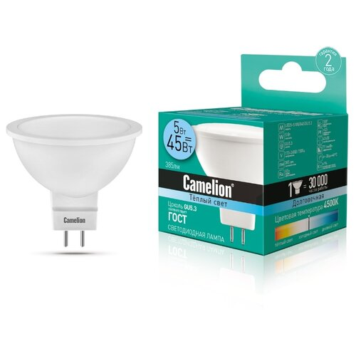 Лампа светодиодная Camelion 12042, GU5.3, JCDR, 5Вт лампа светодиодная camelion gu5 3 jcdr 8вт
