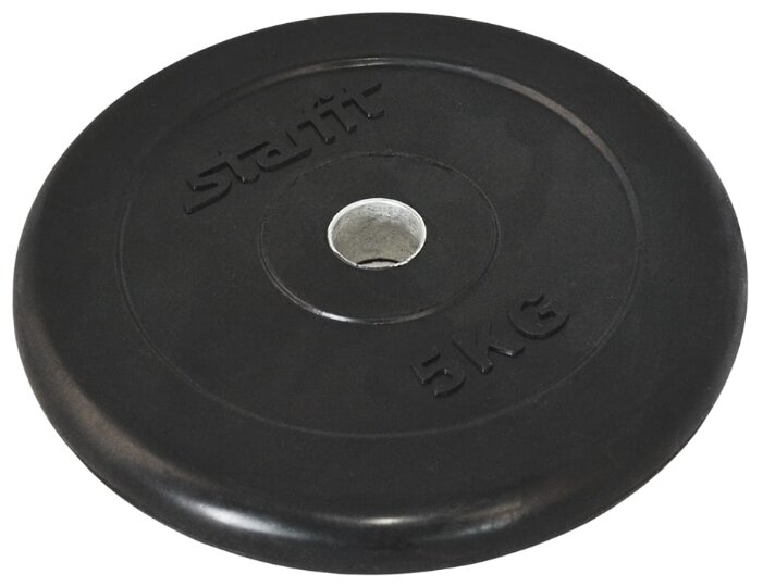 Диск Starfit BB-202 5 кг