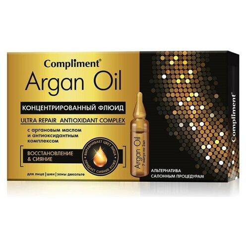 Compliment Argan Oil концентрированный флюид для лица, шеи и зоны декольте, 2 мл (7 шт.)