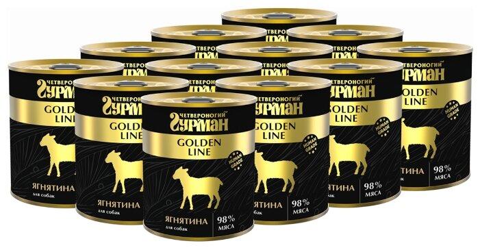 Корм для собак Четвероногий Гурман Golden Line ягненок 12шт. х 340г