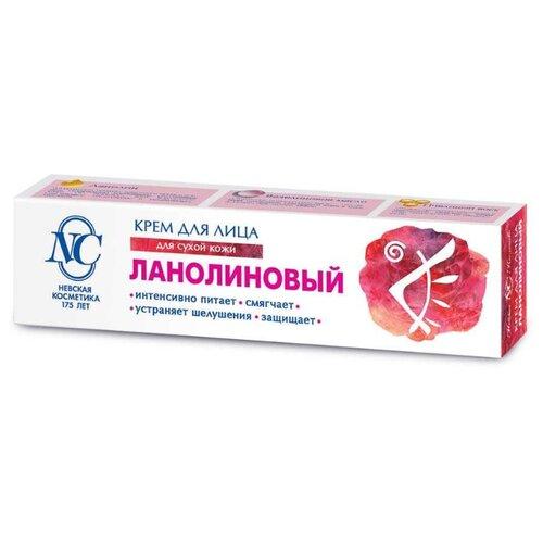 Невская Косметика Крем для лица Ланолиновый для сухой кожи, 40 мл испанская косметика для лица россия