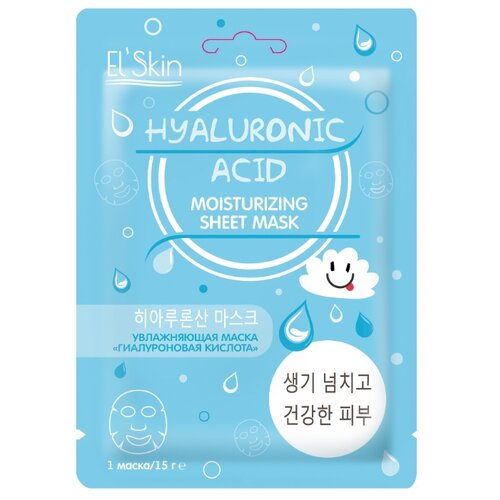 El'Skin тканевая маска Гиалуроновая кислота увлажняющая, 15 мл гиалуроновая кислота 12 мл gemene