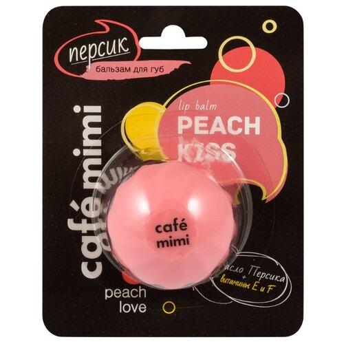 Cafe mimi Бальзам для губ Персик solomeya бальзам для губ полноразмерный продукт