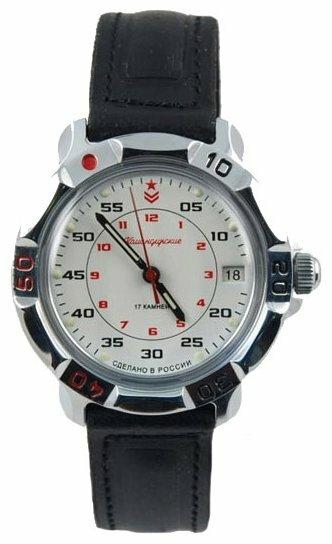 Наручные часы Восток 811171
