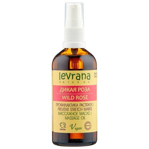 Масло для тела Levrana Дикая роза массажное для профилактики растяжек, 100 мл масло для тела levrana levrana le034lwslq32
