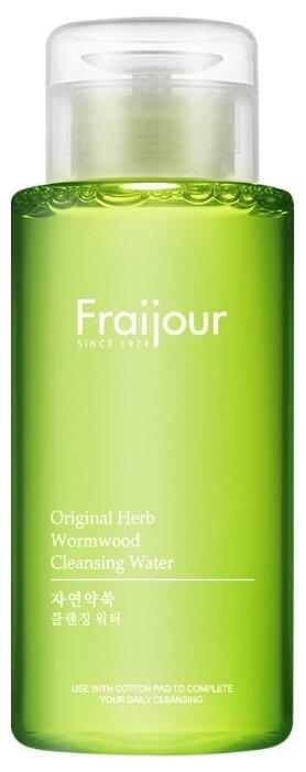 Fraijour жидкость для снятия макияжа Original Herb Wormwood