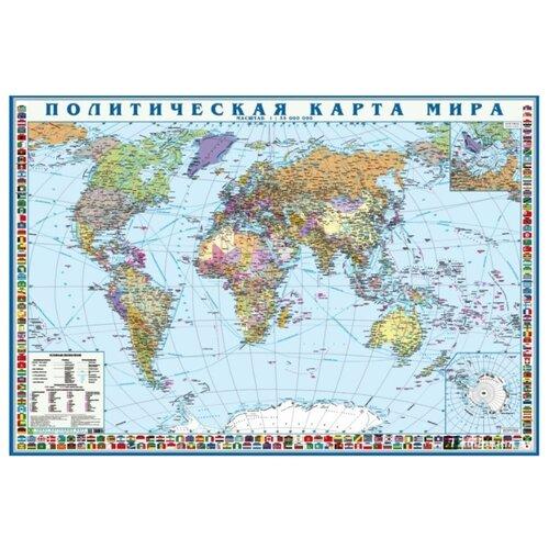 РУЗ Ко Политическая карта мира с флагами складная Крым в составе РФ (Кр188п)