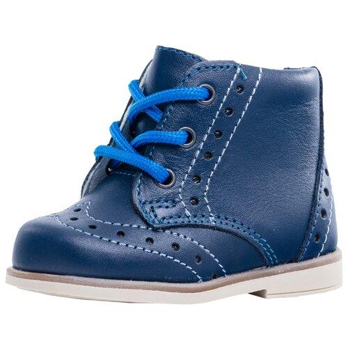 Ботинки КОТОФЕЙ размер 18, 21 синий