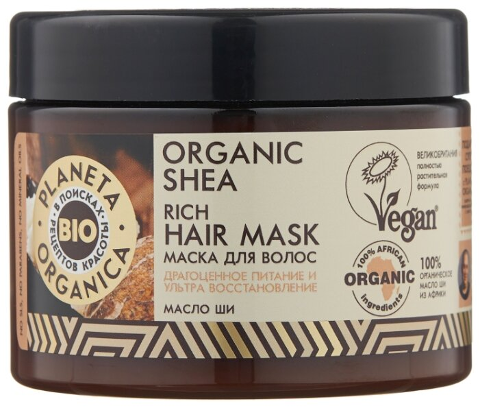 Planeta Organica BIO Organic Shea Маска для волос питательная