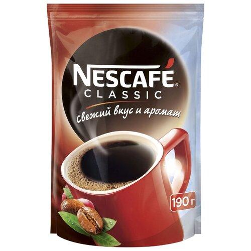 Кофе растворимый Nescafe Classic гранулированный, пакет, 190 г nescafe classic crema кофе растворимый 70 г пакет
