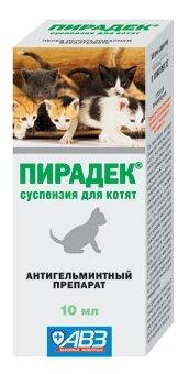 Агроветзащита Пирадек суспензия для котят 10 мл