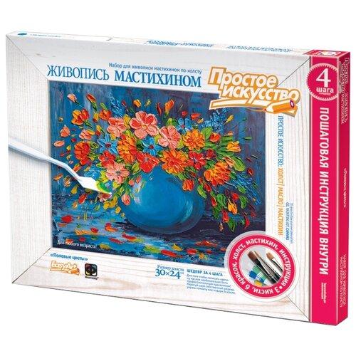 Купить EasyArt Набор для живописи мастихином Полевые цветы 24х30 см (737201), Картины по номерам и контурам