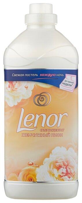 Купить Lenor Концентрированный кондиционер для белья Жемчужный пион, 1.8 л, флакон по низкой цене с доставкой из Яндекс.Маркета