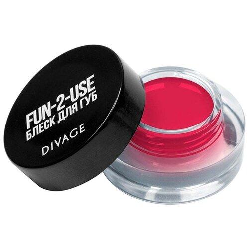 DIVAGE блеск для губ Fun-2-Use, 03 divage тени для век fun 2 use