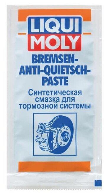 Автомобильная смазка LIQUI MOLY Bremsen-Anti-Quietsch-Paste