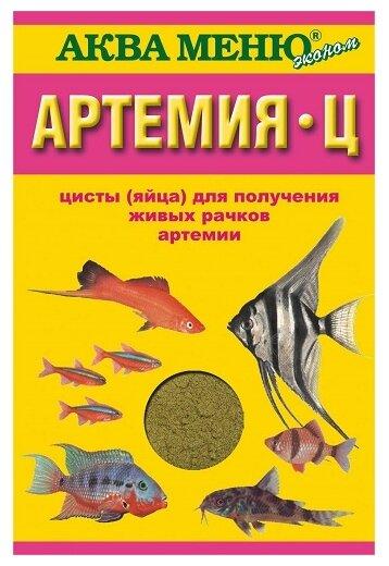 Сухой корм для рыб Аква Меню Артемия-Ц 30 г