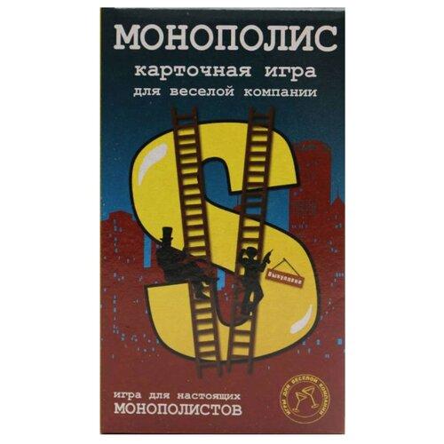 Настольная игра Гелий Монополис 10029