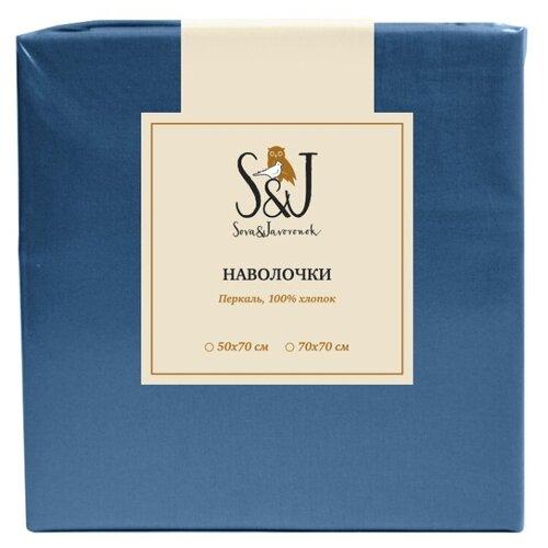 Комплект наволочек Sova & Javoronok перкаль 70 х 70 см темно-серый