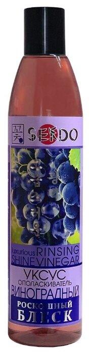 Sendo ополаскиватель для волос Уксус виноградный