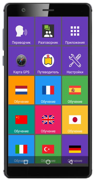 Переводчик-смартфон Next Pro Lite