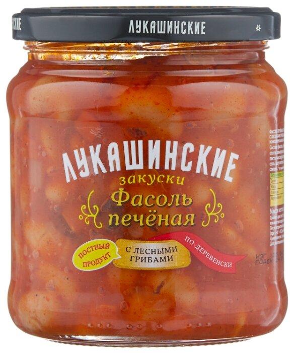 Фасоль Лукашинские печеная по-деревенски с лесными грибами, стеклянная банка 450 г