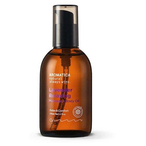 Масло для тела Aromatica Lavender Relaxing Massage & Body Oil Массажное масло для тела с лавандой, 100 мл золотое масло для тела melvita купить