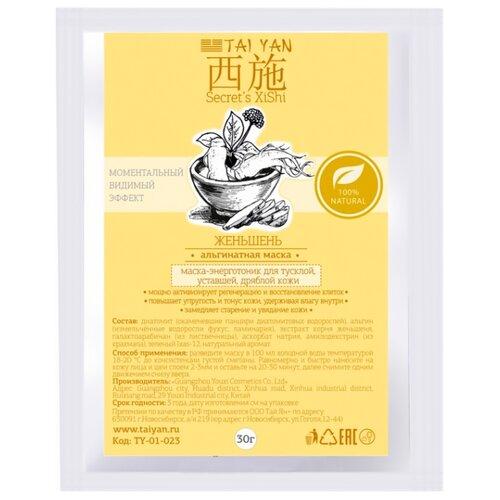 TAI YAN Альгинатная маска-энерготоник с Экстрактом Женьшеня, 30 г tai yan альгинатная маска чайное дерево и ива 30 г